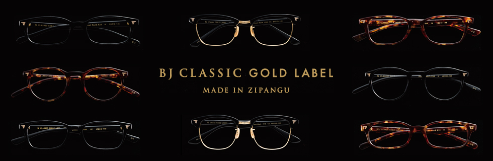 BJ CLASSIC COLLECTION GOLD LABEL 眼鏡通販【GP-DIRECT】