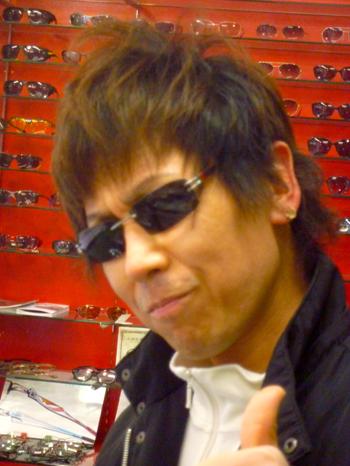 BUGATTI eyewear 464 眼鏡通販【GP-DIRECT】