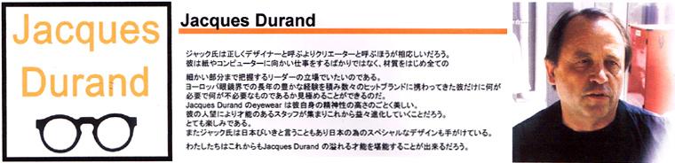 JD-760.jpg