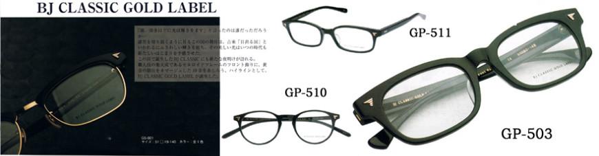 gl-bunner-880x230.jpg