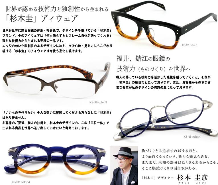 sugimoto-kei-bunner-760.jpg