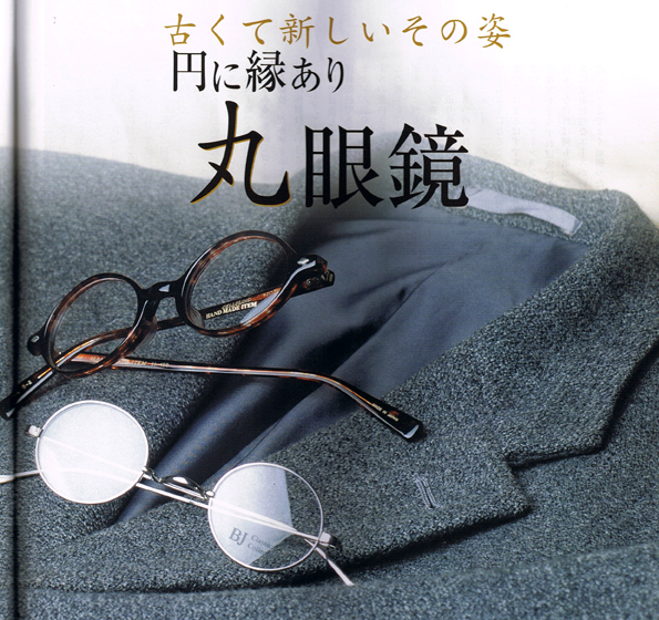 丸-peye-2011-12.jpg
