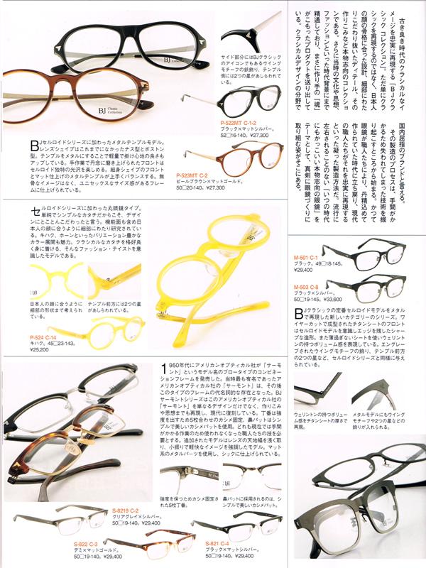BJ-gancolle-Vol.9-2.jpg