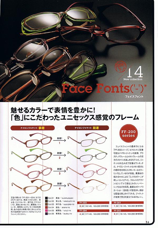FF-gancolle-Vol.6-1.jpg