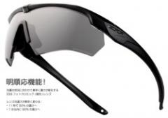 ESS イーエスエス Crossbow One Photochromic(調光)