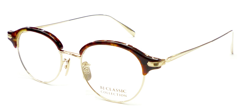 BJ Classic Collection S-742NT