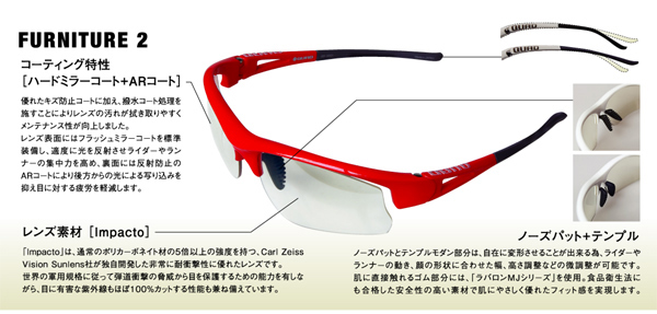 QUAD クゥアッド QD-9001-Navy x White